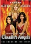Behind the Camera: Charlie's Angels, The Unauthorized Story